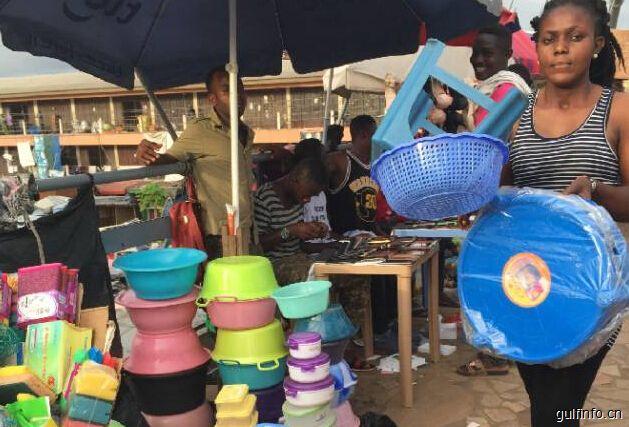 加纳、尼日利亚、肯尼亚等非洲国家零售市场增长潜力巨大