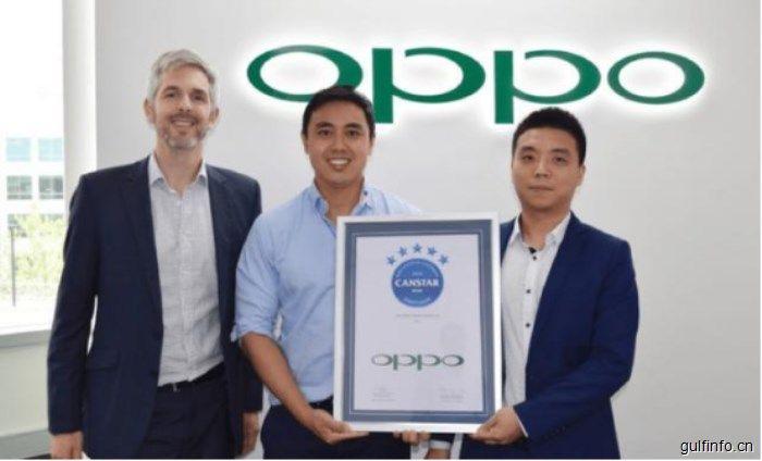 "OPPO在埃及荣获2017年ICT行业""最快增长品牌奖"""