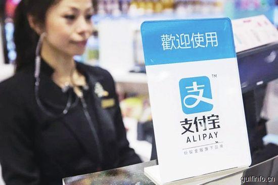 阿联酋奢侈品零售商积极推广中国支付平台