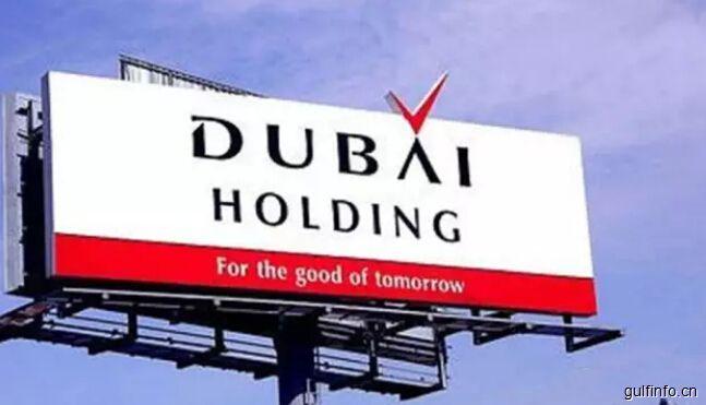 企业化的迪拜:大公司背后的大公司