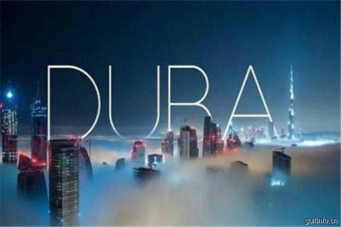 在迪拜你需要了解的法律