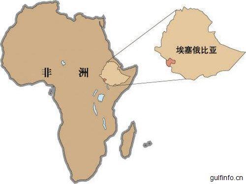 """""""一带一路""""视野下的埃塞俄比亚—吉布提经济走廊"""