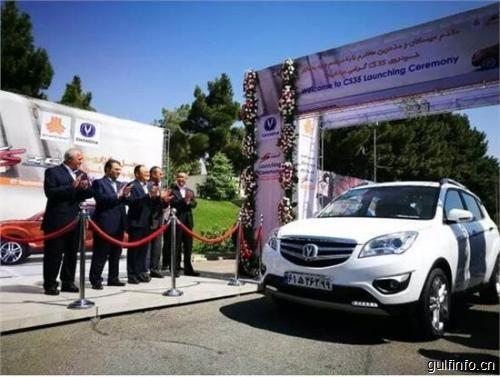 长安汽车将伊朗作为开拓海外全价值链的第一个基地
