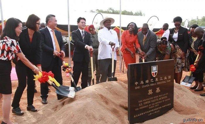 中企投资乌干达工业园区启动建设