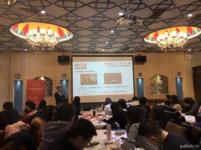 《进出口经理人》春季出国展伊朗项目发布会在京举行