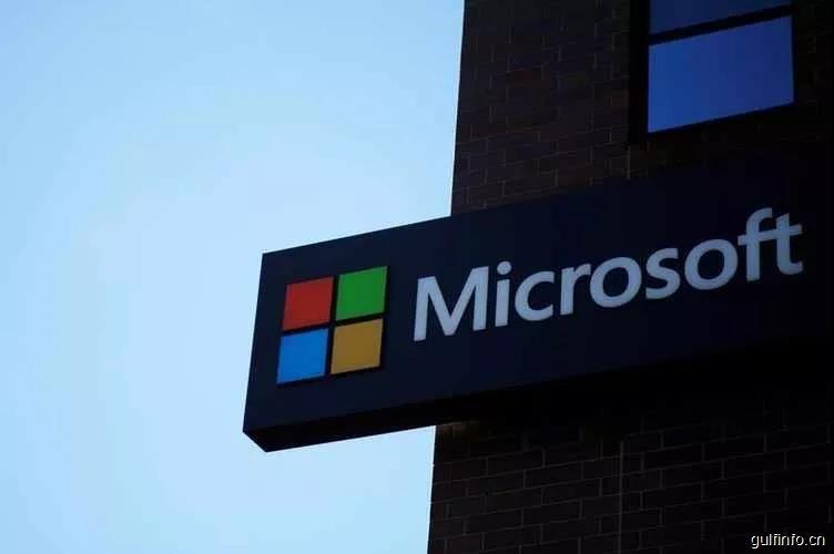 微软将建中东地区首个数据中心
