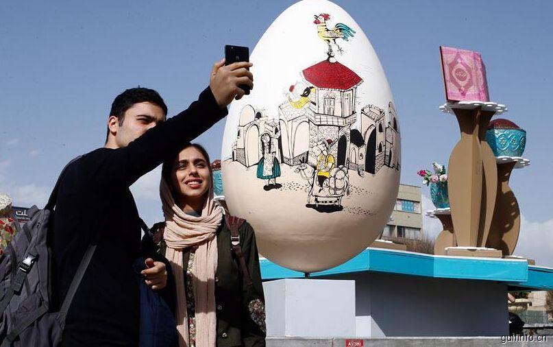 注意 | 2018年伊朗新年假期从3月19日至23日