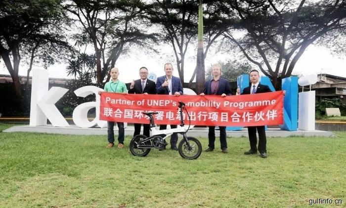 中国造可折叠电动车亮相联合国内罗毕办事处