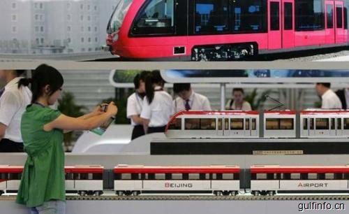 中国中车在伊朗签署5亿欧元地铁列车供应合同
