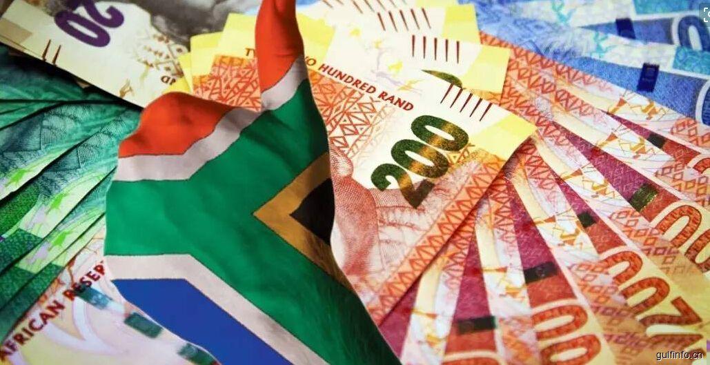 南非央行降息25个基点至6.75%,为五年来首次降息