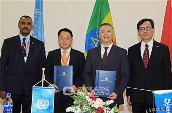 中国农机院与联合国工发组织签署农业领域合作备忘录