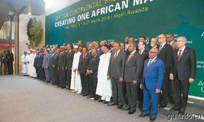 44个非洲国家签署非洲大陆自由贸易区框架协议