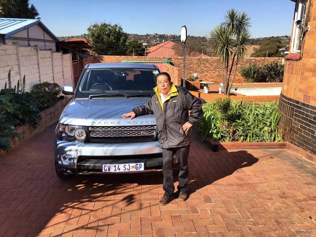 旅居南非17年,我把浙江制造卖到非洲