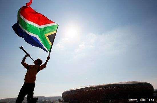 南非2017年经济增长超出预期