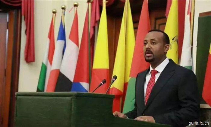 埃塞俄比亚近期热点新闻汇总