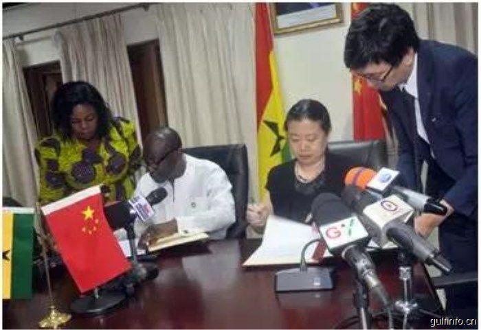 中国与加纳签署经济技术合作协定