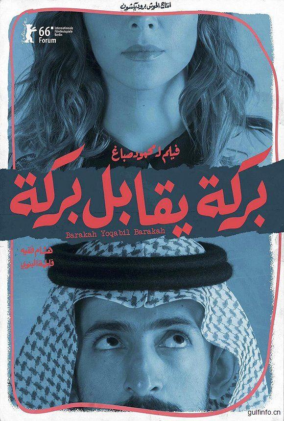 沙特解除电影院禁令后首次亮相戛纳 将设置国家展馆