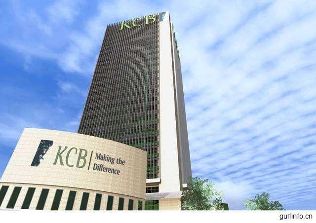 肯尼亚将建立非洲第一家区块链银行