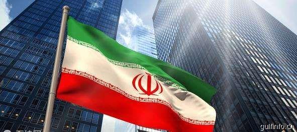 关于伊朗市场,那些你不知道的投资商机