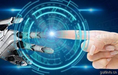 人工智能将成为阿联酋银行业最突出趋势