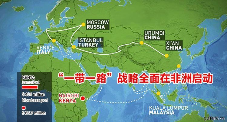 """日媒:中国""""一带一路""""经济圈正在非洲刮起猛烈旋风"""