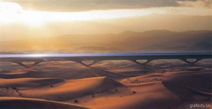 2020年运营!全球首条超级高铁落户阿联酋