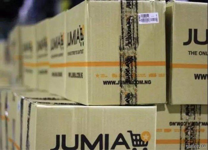 非洲最大电商Jumia公布2017年财报,从中看非洲<font color=#ff0000>互</font><font color=#ff0000>联</font><font color=#ff0000>网</font>的发展