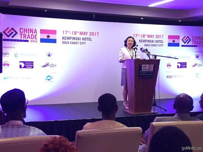 2018加纳中国贸易周将于5月7日开幕