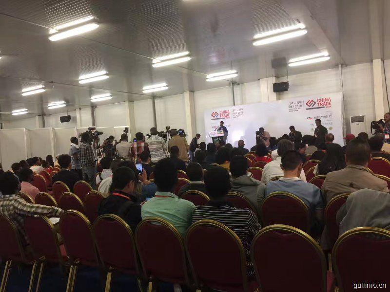 新华社:埃塞俄比亚中国贸易周成功举办  中企获当地赞赏