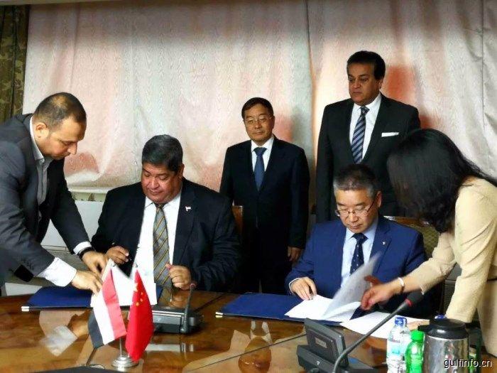 中国与埃及签署<font color=#ff0000>航</font>天城合作协议