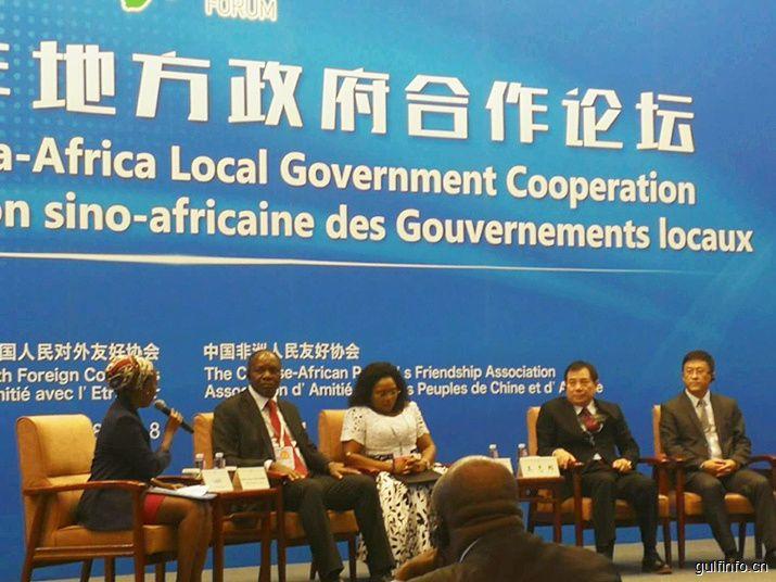 中国企业助力中非产能合作 推动中非共同发展