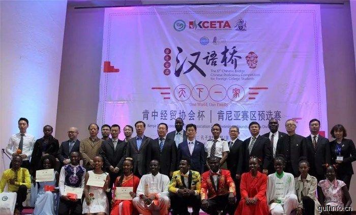 汉语桥比赛,可能算是肯尼亚的最好看了