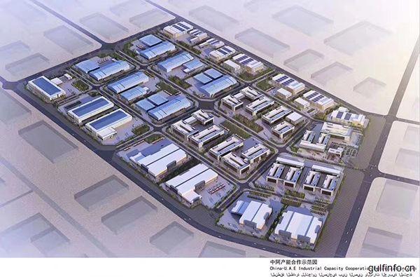 """中国阿联酋""""一带一路""""产能合作园区开工建设"""
