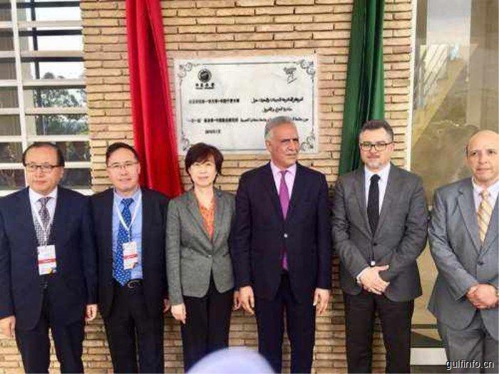"""""""一带一路""""中国•摩洛哥联合研究所揭牌"""