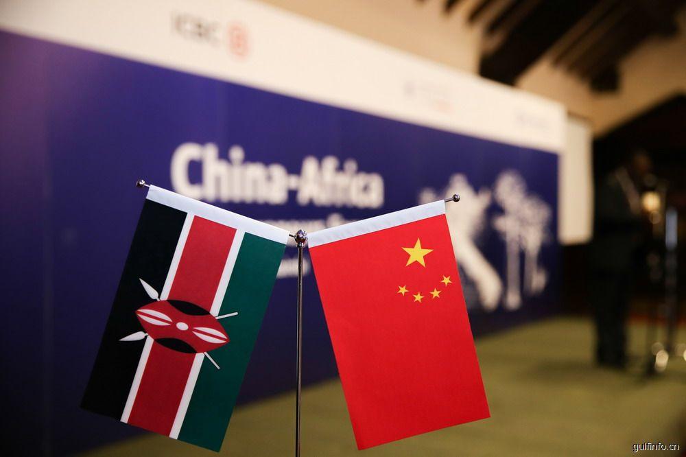 工行与标准银行启动中国-肯尼亚跨国消费促销