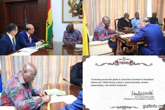 加纳希望借助中国经验打通从内陆到港口全方位发展路径