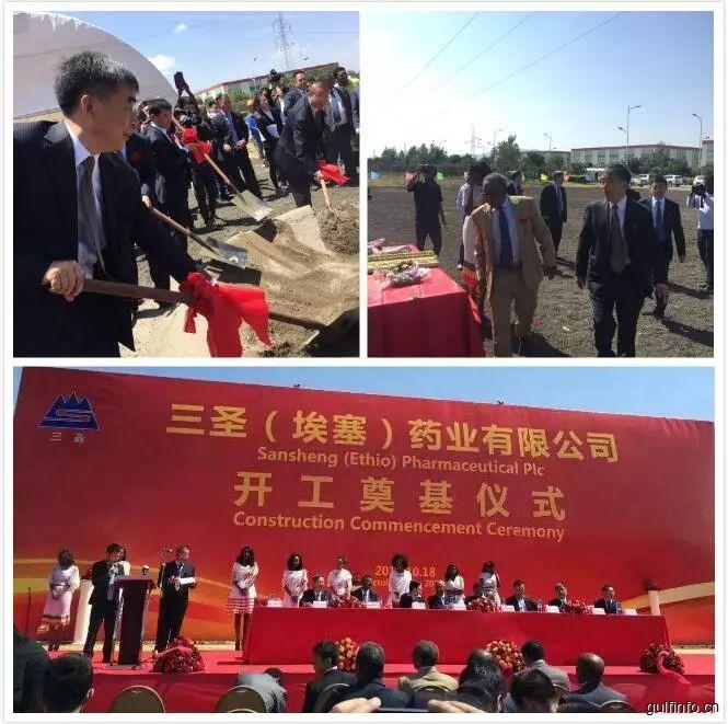 中国药企在埃塞开始药品生产,非洲医药市场潜力巨大