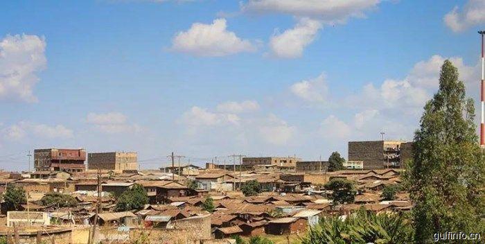 肯尼亚亟待200多万套保障性住房