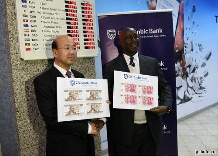 为何众多非洲国家要将人民币列为储备货币?