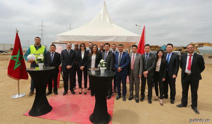 """中天科技花开""""一带一路"""" ,摩洛哥公司举行开工典礼"""