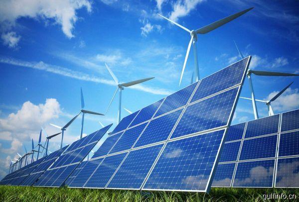 南非今年11月将启动40亿美元的清洁能源项目招标