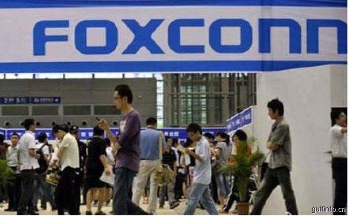 富士康拟在埃及建电子元件厂 已派代表团前往埃及