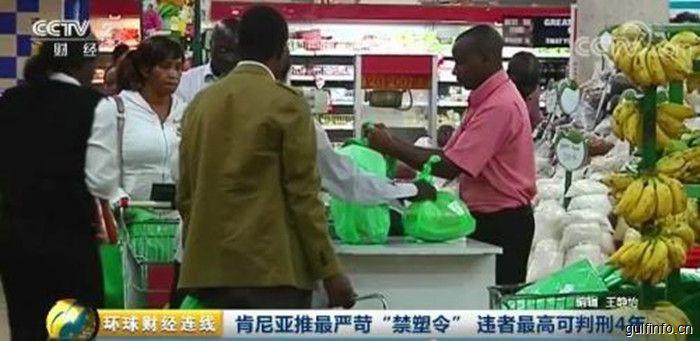近期中国企业赴肯尼亚商务活动需要特别注意