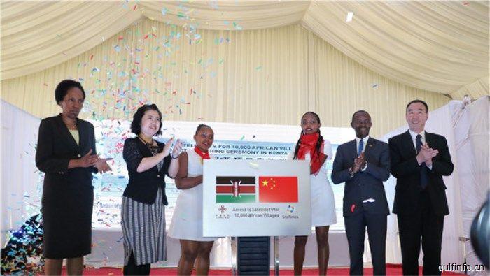 """肯尼亚""""万村通""""项目正式启动 数百村落将享受到卫星电视服务"""