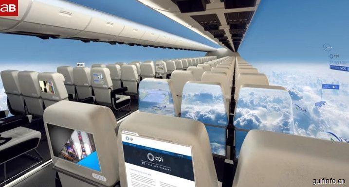 阿联酋航空总裁预测:未来飞机或没有窗户