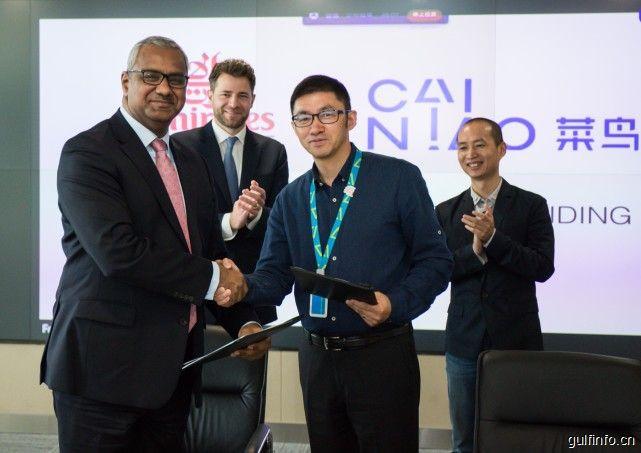 菜鸟网络与阿联酋航空合作 打造迪拜eHub