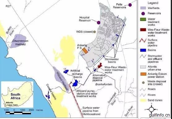 南非政府批准建立亚特兰蒂斯特别经济区