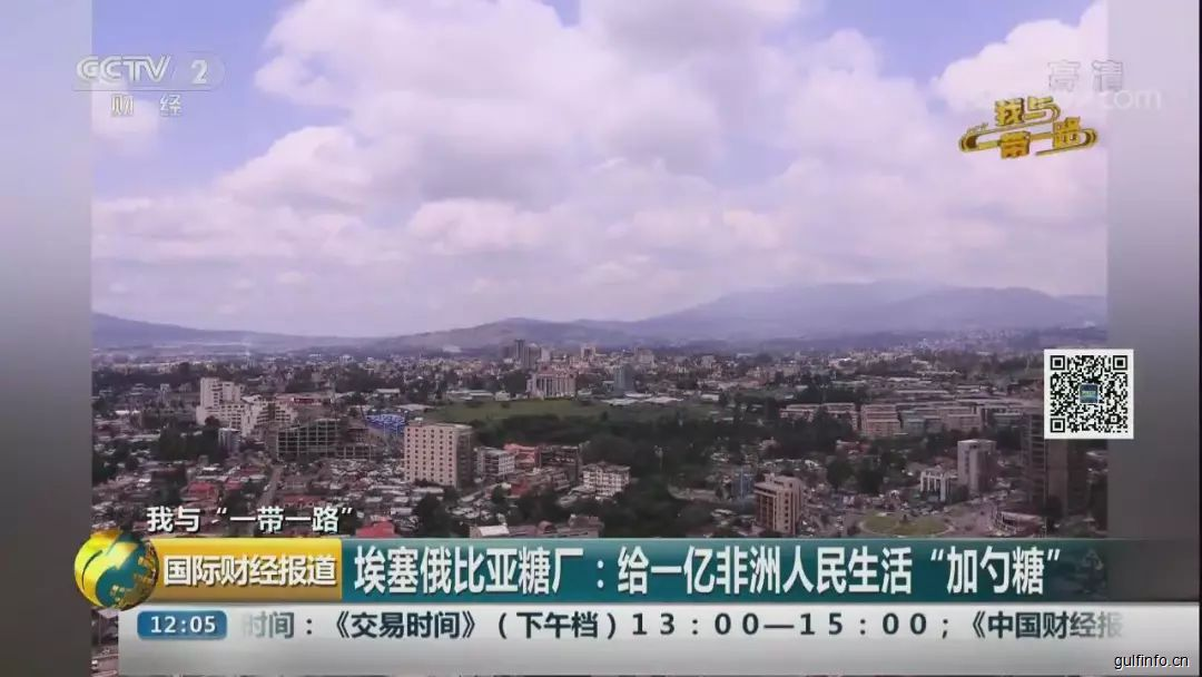 中国企业家在非洲建糖厂,为埃塞俄比亚每人每天早餐都加勺糖