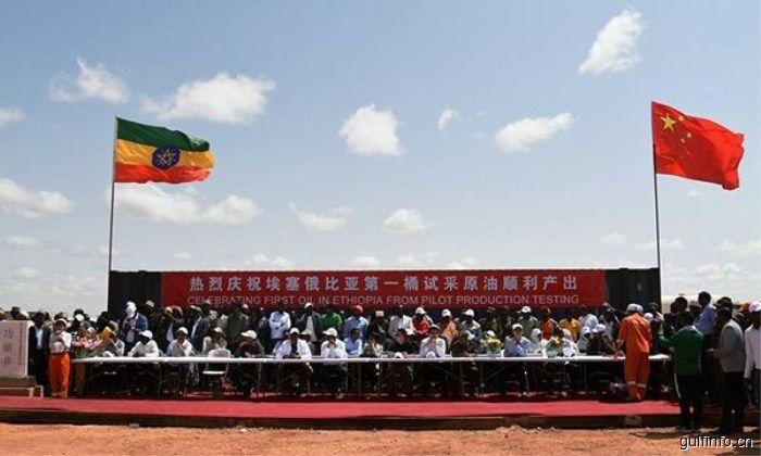 中企助埃塞俄比亚产出第一桶原油 部分将运吉布提