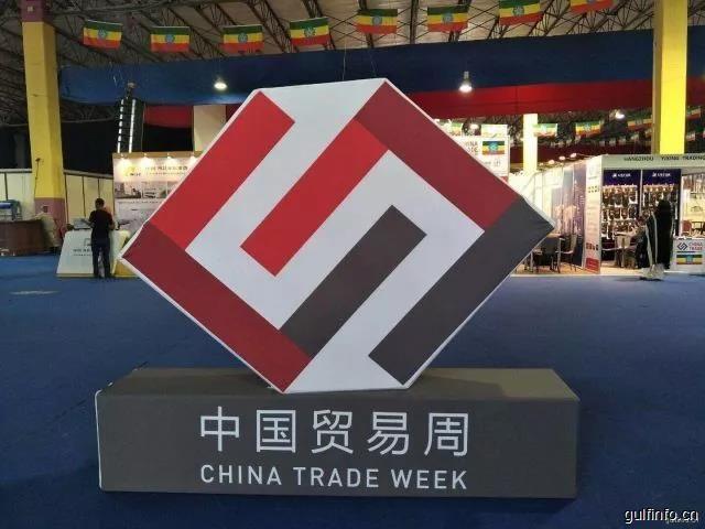 "【CTW】对话中国贸易周组委会:如何做到展会升级,提高""配对""质量?"